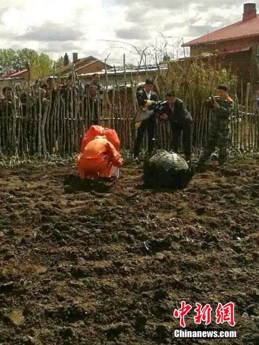 UFO crash en huerto de China. (Crédito: Chinanews.com)